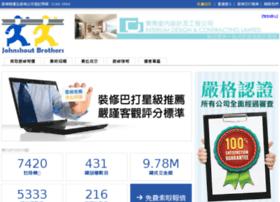 Johnshout.com.hk thumbnail
