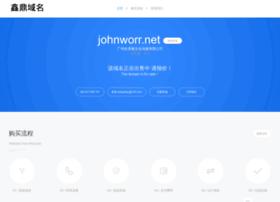 Johnworr.net thumbnail