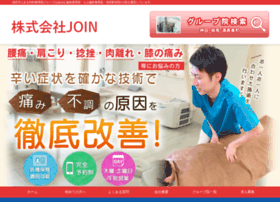 Join-g.jp thumbnail