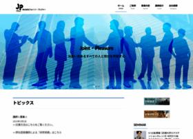 Joint-pleasure.co.jp thumbnail