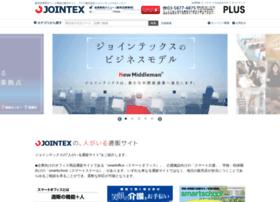 Jointex.co.jp thumbnail