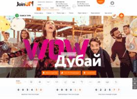 Joinup.com.ua thumbnail