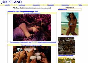 Jokesland.net.ru thumbnail