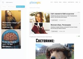 Jokeswiki.ru thumbnail