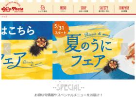 Jolly-pasta.co.jp thumbnail