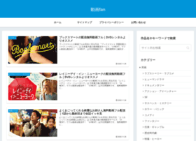 Jomon-kodo.jp thumbnail