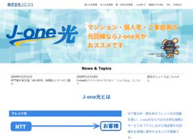 Jone-hikari.jp thumbnail