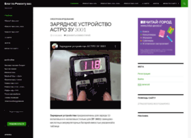 Jonrud.ru thumbnail