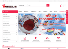 Joom-russia.com thumbnail