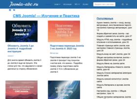 Joomla-abc.ru thumbnail