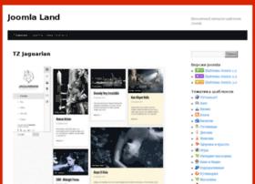 Joomla-land.ru thumbnail
