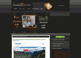 Joomlalessons.ru thumbnail