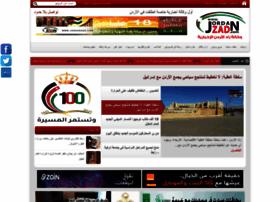 Jordanzad.com thumbnail