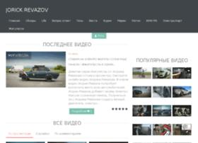 Jorick--revazov.ru thumbnail