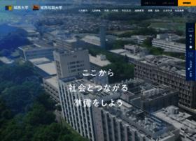 Josai.ac.jp thumbnail