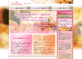 Josefina.jp thumbnail