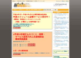 Josei-kin.net thumbnail