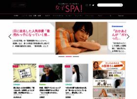 Joshi-spa.jp thumbnail