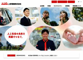 Joshin.co.jp thumbnail