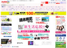 Joshinweb.jp thumbnail