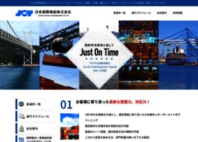 Jot-japan.co.jp thumbnail
