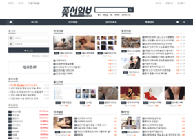 Jotseon.net thumbnail