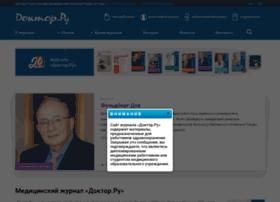 Journaldoctor.ru thumbnail