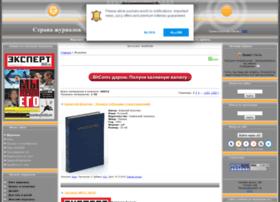 Journals-world.ru thumbnail