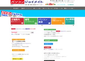 Joymate.co.jp thumbnail