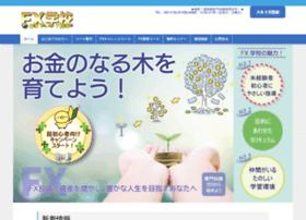 Jp-kijun.net thumbnail