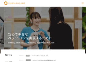 Jpc-co.jp thumbnail