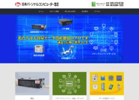 Jpcltd.co.jp thumbnail