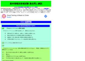 Jpeducom.co.jp thumbnail