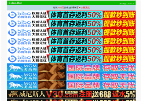 Jpfaxgo.cn thumbnail