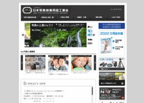 Jpiaa.jp thumbnail