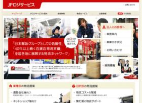 Jplogi.co.jp thumbnail