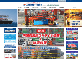 Jpntrust.co.jp thumbnail