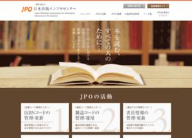 Jpo.or.jp thumbnail