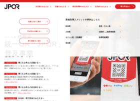 Jpqr-start.jp thumbnail
