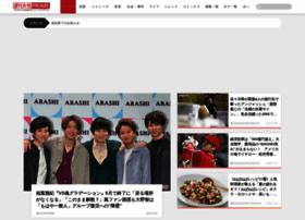 Jprime.jp thumbnail