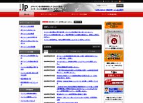 Jprs.jp thumbnail