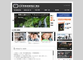 Jpvaa.jp thumbnail