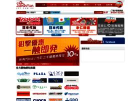 Jpy.com.hk thumbnail