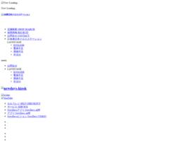 Jr-nd.jp thumbnail
