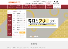 Jr50plus.jp thumbnail
