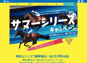 Jra-summercp-2020.jp thumbnail