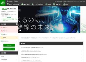 Jreast.co.jp thumbnail