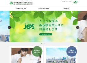 Jreps.jp thumbnail
