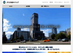 Jrhotels.co.jp thumbnail