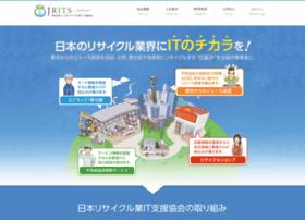 Jrits.or.jp thumbnail